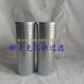 供应电厂专用日本大生SFN-02-150W滤芯