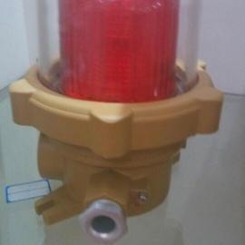 LED光源防爆航空障碍灯