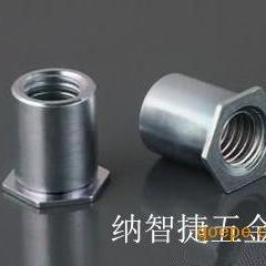 电焊机外壳压铆螺柱SO-M4-5|SO-M5-5压铆螺母柱