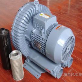 水产养殖专用增氧漩涡高压气泵
