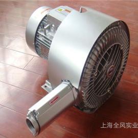纺织机械设备专用到的高压鼓风机
