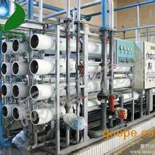 供应深圳雨阳定制RO反渗透设备 海水淡化设备