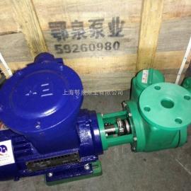 40fpz-18耐腐蚀塑料自吸泵