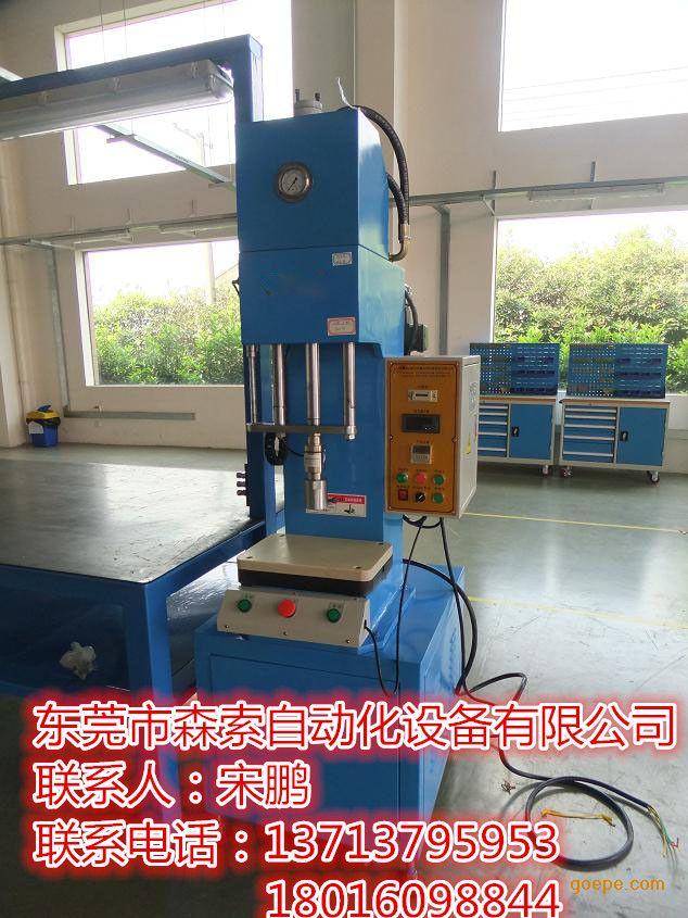 供应 深圳 小型液压机图片