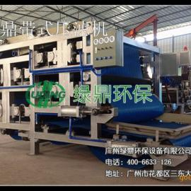 绿鼎环保―带式压榨机,型号:LDDY2000,果蔬压榨设备