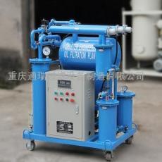ZJB绝缘油变压器油高效真空净油机