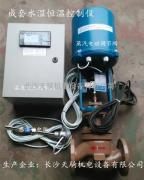 热交换系统自动恒温控制器控制阀