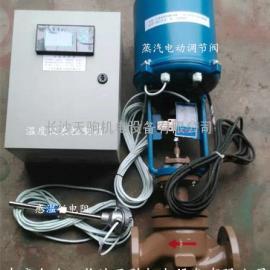 ZQSH恒温控制器,电动调节阀