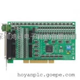 研华PCI-1730U(32路隔离数字量输入输出卡)