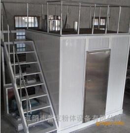 液氮冷冻制粉机 深冷制粉机 低温粉碎机