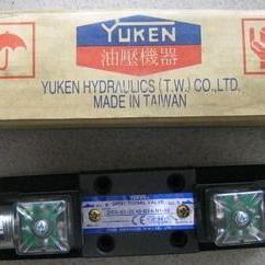 油研液压阀 油研电磁阀 日本进口YUKEN注量阀