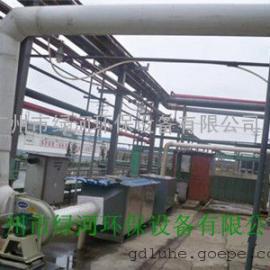 高效光解除臭机 工业废气除味器 绿河环保 厂家直销