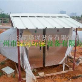 工业废气除臭 光解UV除味器 304不锈钢 绿河厂家制造
