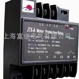 JTX-A电机综合保护器