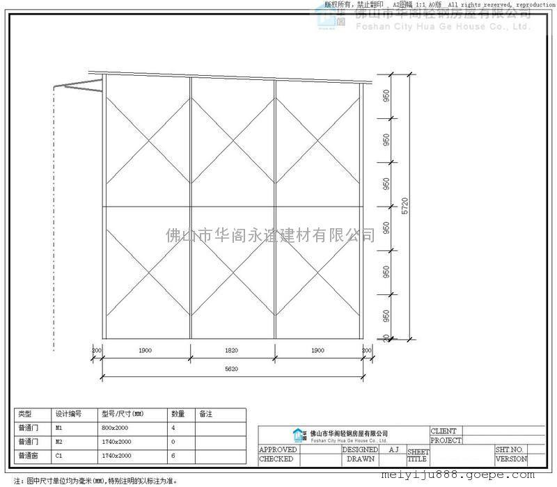 单坡牛舍的设计图
