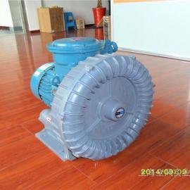 防爆旋涡高压气泵