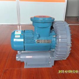 移动式工业防爆吸尘器