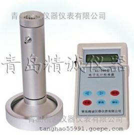 精诚仪器KL-100型电子孔口流量校准器