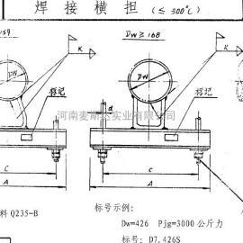 D7、D7A焊接�M��