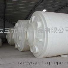 20立方PE塑料水箱 塑料储罐 化工塑料桶