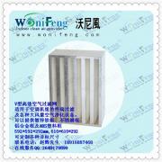 威海密褶式高效过滤器厂家,惠州V型高效过滤网