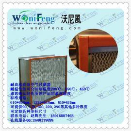 珠海烤漆房耐高温过滤器使用方法,贵阳耐高温高效空气过滤器