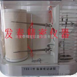 上海品牌THR-1有纸曲线周记温湿记录仪