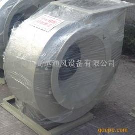 PP聚丙烯塑料防腐离心风机