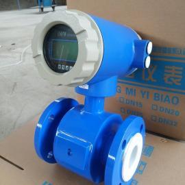 LDCK-32电磁流量计/自来水流量表