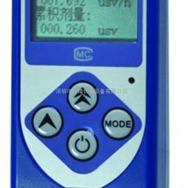 个人剂量仪/核辐射检测仪/辐射报警器