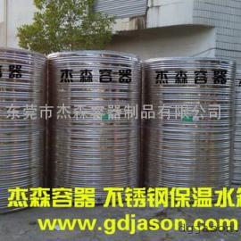 保温水箱5立方