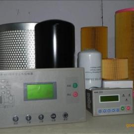 螺杆式空压机主控器 显示器  空压机配件