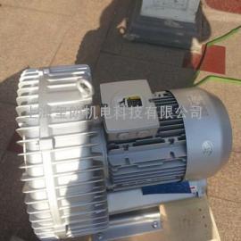 XL玺朗2HB710-AH26气环式旋涡气泵