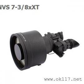纽康高端夜视仪纽康NVS7-3/8xXT双筒夜视仪