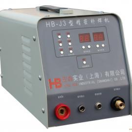 精密补焊机 冷焊机焊接 焊接精度高