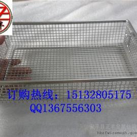 AP-ZF标消毒篮 304消毒篮 不锈钢
