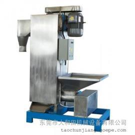 上海塑料片快速脱水机,上海塑料颗粒脱水机,立式塑料脱水机