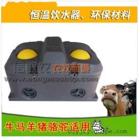 环保 大号牛饮水器、自动保温牛饮水器