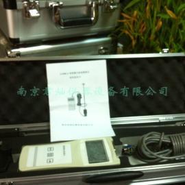 LS300-A便携式流速测算仪
