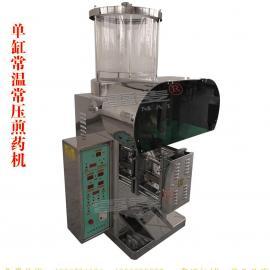 全自动中药煎药机包装机 煎药包装一体机
