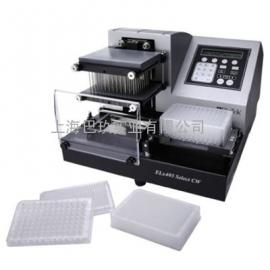 ELx405 Select深孔板全自动洗板机 价钱