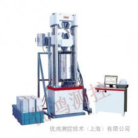 高低温液压万能材料试验机