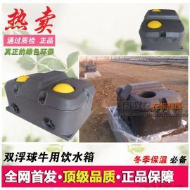 恒温自动牛饮水器  顶级品质  正品保证
