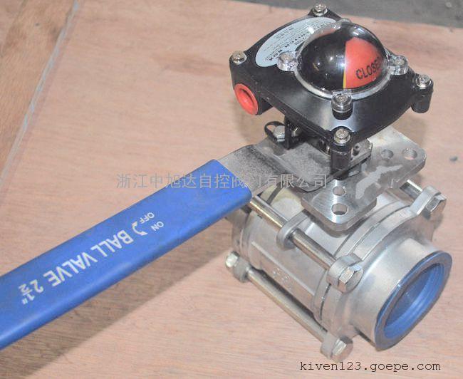 q11f不锈钢带限位开关内螺纹球阀 带行程开关信号球阀图片