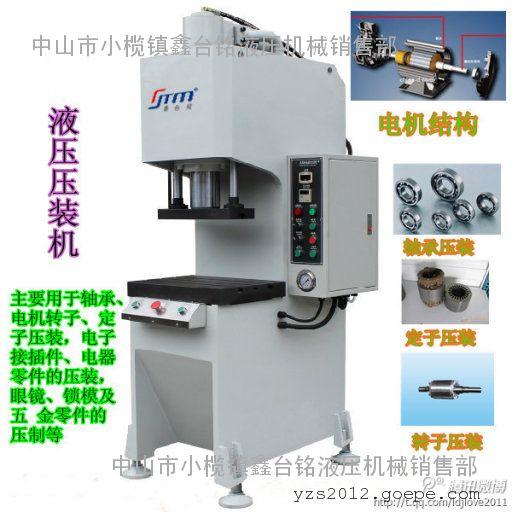 力位移压装机,橡胶减震器专用压装机,轴承衬套压装机