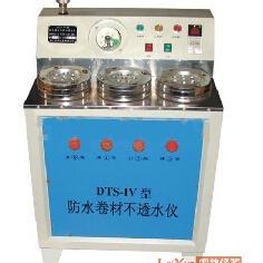 上海*低价供应DTS-3防水卷材不透水仪 电动油毡不透水仪价格
