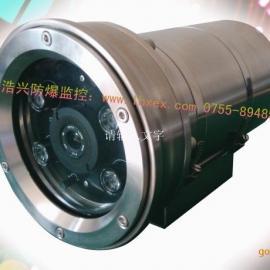 联浩兴防爆红外摄像机,防爆摄像头,安防防爆摄像机