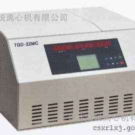 台式高速大容量冷冻离心机TGD-22MC