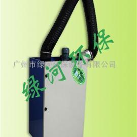 汕头焊烟净化器 【绿河环保】 生产单臂焊烟净化器