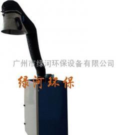 湛江工业焊烟净化器 绿河环保 高质焊接打磨厂净化器 生产